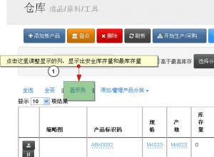 ERP/MES -- 标准产品生产企业应用案例 | ERP,MES,进销存,苏州通商软件 image 4