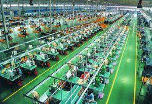 只有品质才是制造业的出路   ERP,MES,进销存,苏州通商软件 image 1