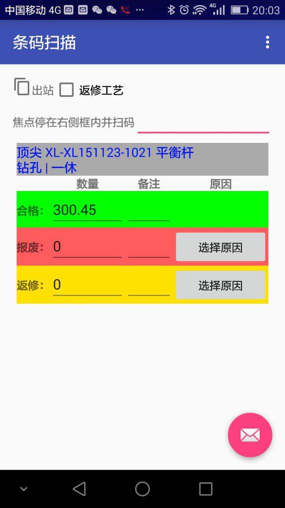 Screenshot_2016-04-12-20-03-16