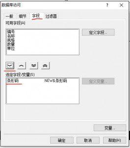 打印软件3