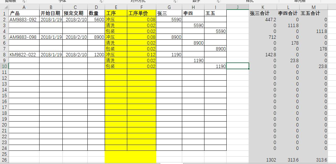 3ffae933ac9b67688ff7cc24dd1fdb3a - 如何让计件统计足够的简单