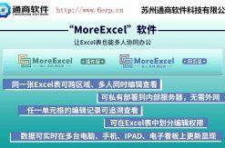TB2kXCAkZyYBuNkSnfoXXcWgVXa 2458176723 247x163 - 计件工资Excel模板,适用生产企业