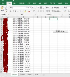 hrexcel2 274x300 - 将考勤机Excel核算成工资表