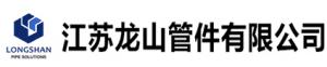20190116135242 300x62 - 苏州通商软件MES软件MoreExcel插件