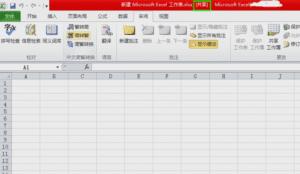 QQ%E6%88%AA%E5%9B%BE20190306101838 300x174 - excel共享怎样设置,使多人可以同时编辑?
