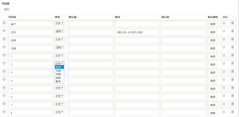 146346 8ed7248cad869def1 - 基于Excel的协作工具 MoreExcel网页版